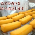 スモークチーズの栄養