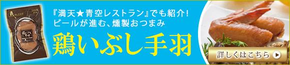 teba_banner