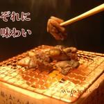 宮崎を代表する郷土料理、オススメは?