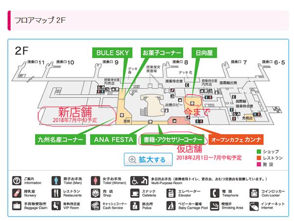 floor-map2