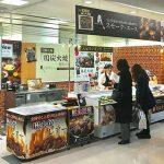 仮店舗オープン(宮崎空港直営店が7月中旬リニューアル予定)