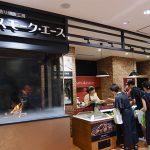 リニューアルから8カ月。宮崎空港直営店も賑わっています。