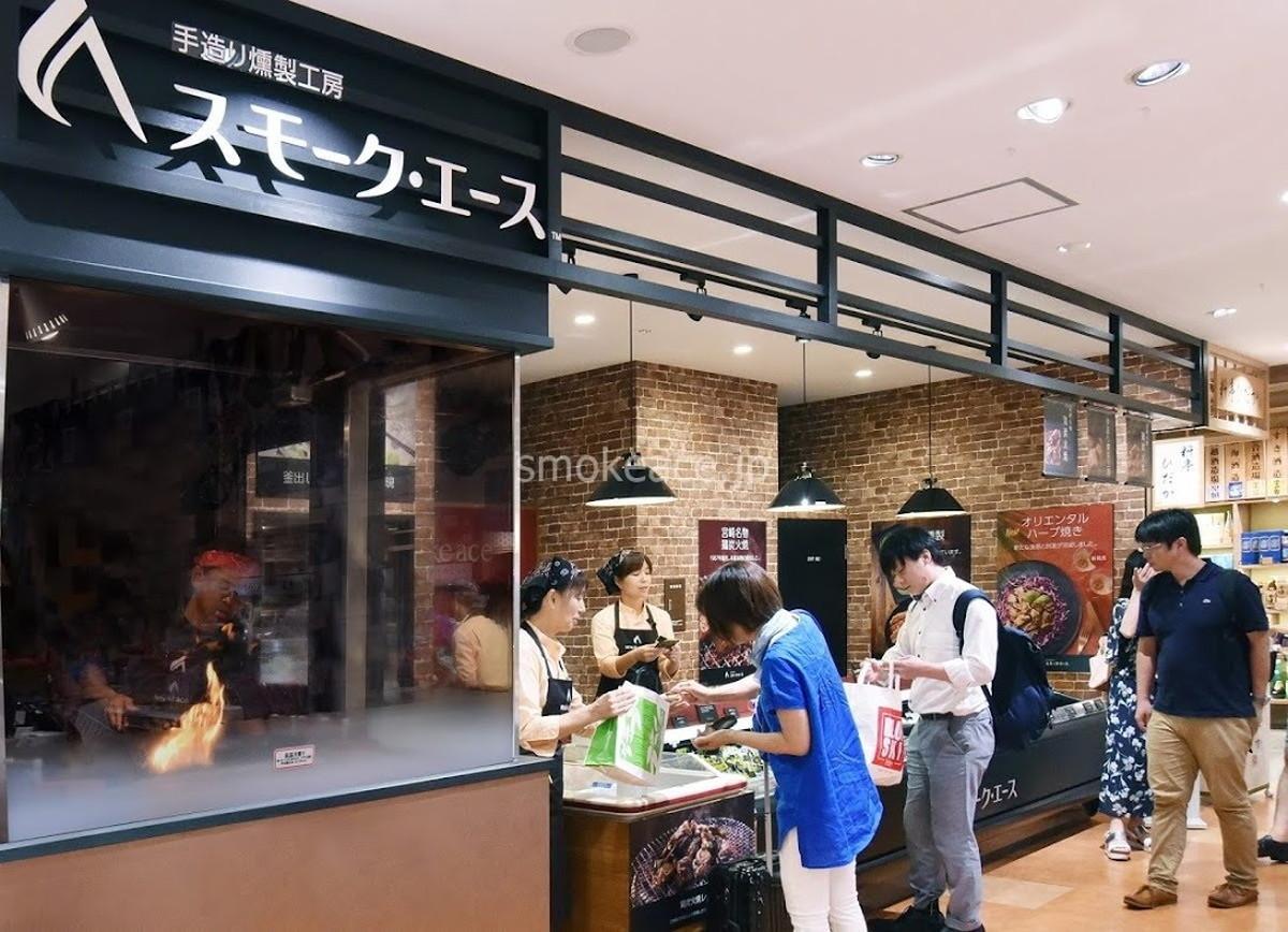 スモークエース宮崎空港店