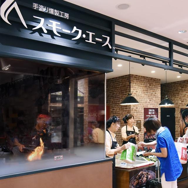 スモークエース 宮崎空港直営店