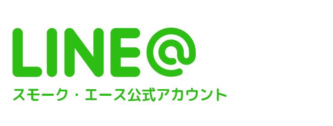 LINE@公式ファンページ