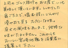 ハガキ集【No.52】