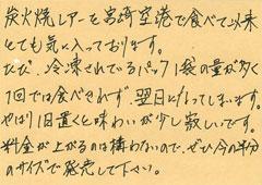 ハガキ集【No.55】