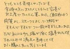 ハガキ集【No.56】