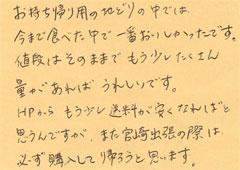 ハガキ集【No.57】