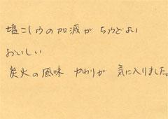 ハガキ集【No.59】