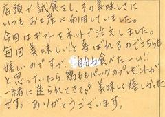 ハガキ集【No.60】