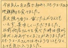 ハガキ集【No.62】