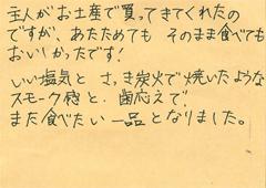 ハガキ集【No.63】