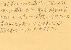 ハガキ集【No.64】