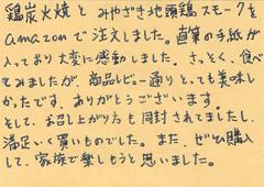 ハガキ集【No.65】