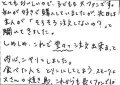 ハガキ集【No.69】