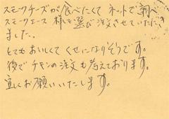ハガキ集【No.71】