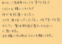 ハガキ集【No.74】