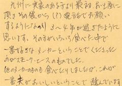 ハガキ集【No.81】