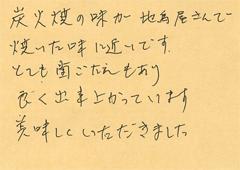 ハガキ集【No.83】