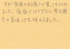 ハガキ集【No.85】