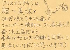 ハガキ集【No.86】