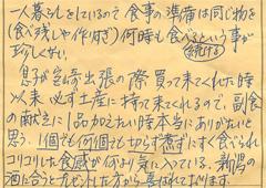 ハガキ集【No.89】