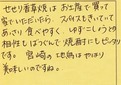 ハガキ集【No.95】