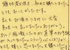 ハガキ集【No.96】