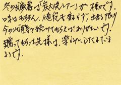 ハガキ集【No.99】