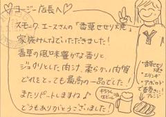 ハガキ集【No.102】