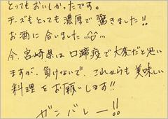 ハガキ集【No.103】