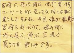 ハガキ集【No.104】