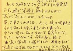 ハガキ集【No.105】