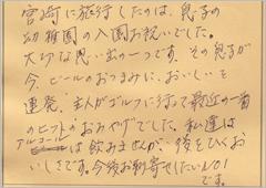 ハガキ集【No.106】