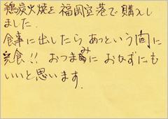 ハガキ集【No.107】