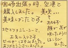 ハガキ集【No.108】