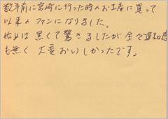 ハガキ集【No.111】