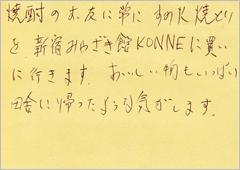 ハガキ集【No.113】