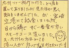 ハガキ集【No.115】