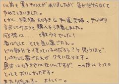 ハガキ集【No.117】
