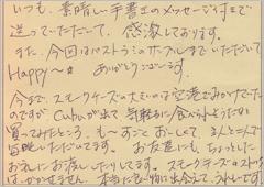 ハガキ集【No.118】