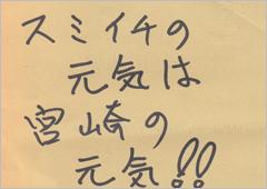 ハガキ集【No.119】