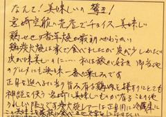 ハガキ集【No.121】