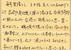 ハガキ集【No.123】