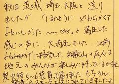 ハガキ集【No.124】