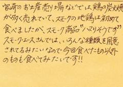 ハガキ集【No.125】