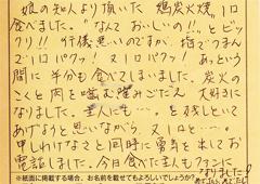 ハガキ集【No.126】