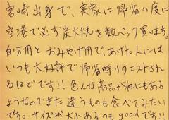 ハガキ集【No.127】