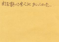 ハガキ集【No.128】